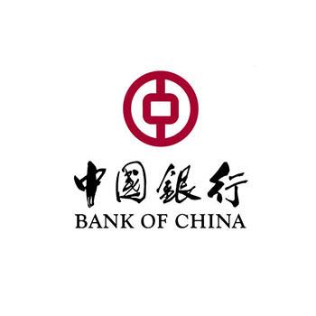 内蒙古巴彦淖尔市中国银行办公楼